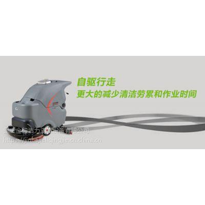 手推式洗地机GM85BT价格厂家【高美金和洁力】