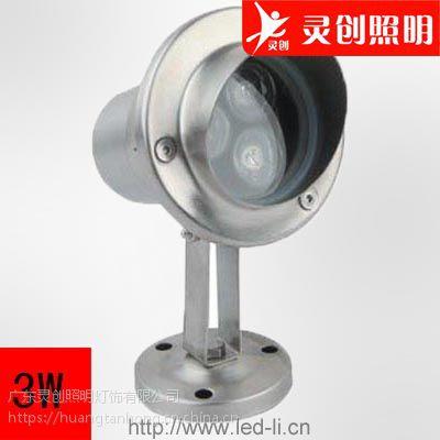 吉林长春外控LED水底灯厂家 工程品质 双重防水质量有保障-灵创照明