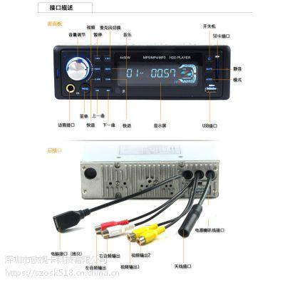 供应车载硬盘机带80G电影节目 24V客车播放器 可插话筒 设流水字