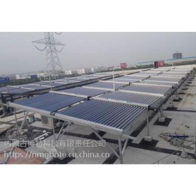 乌海太阳能热水系统,乌海太阳能热水器批发,乌海太阳能热水器维修