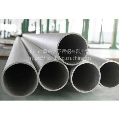 SUS316L材质热轧NO.1面不锈钢无缝管 规格426*20 现货供应