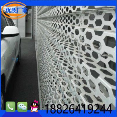 供应东莞长安 厂家专业打造高端幕墙装饰铝孔板 奥迪外墙装饰网