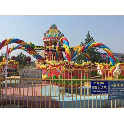 金龙糖果乐园 户外游乐设备 大型自控飞机