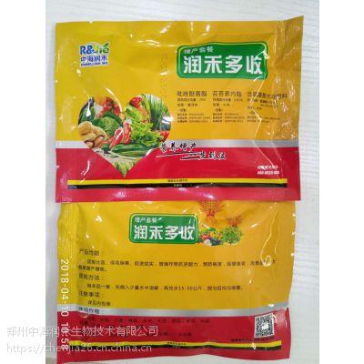 花生蔬菜抗病增产营养套餐----润禾多收