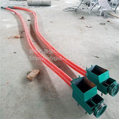 输送芝麻软管吸粮机 煤灰水泥圆管吸料机 粮食储备吸粮机鲁强机械