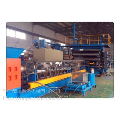 PVC片材挤出机,PVC板材挤出生产设备(图示)