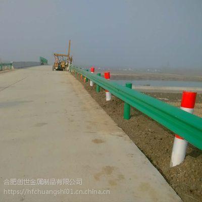 蚌埠高速公路波形护栏厂家 淮南波形梁护栏加工定制 马鞍山高速防撞护栏价格报价