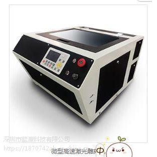 蓝濂4030 小型高速激光雕刻机 亚克力激光切割机 DIY个性定制雕刻机 深圳厂家直销