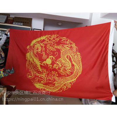 西安彩色飘旗、彩色刀旗定做 4号双面广告旗五彩旗定制