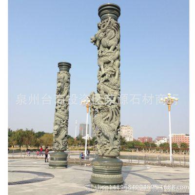 惠安厂家直销石雕龙柱 欧式罗马柱 大门石柱 寺庙青石龙柱定做
