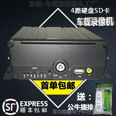 源头工厂 汽车视频监控主机 高清HDD 4路车载硬盘录像机工厂现货