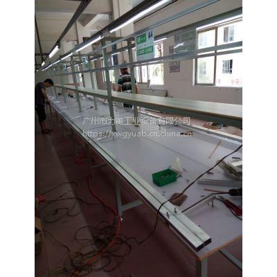 广州插件线(永福 YF-GT11241)
