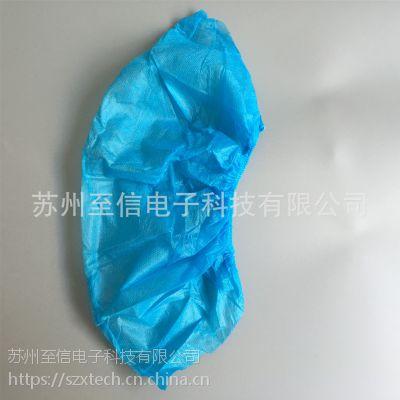 供应透气耐磨一次性鞋套机房家用加厚防滑无纺布鞋套