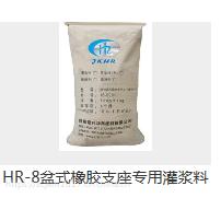 建科华芮专业销售四川高强无收缩灌浆料