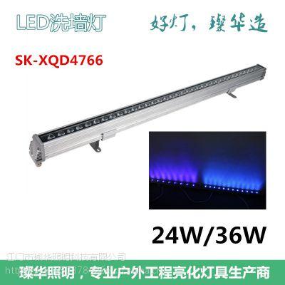 璨华照明SK-XQD476LED洗墙灯户外防水线条灯室外工程亮化外墙装饰条形灯七彩18W24W36W