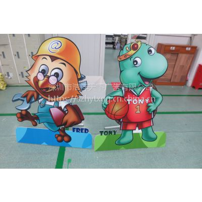 深圳PVC板 立牌制作 异形卡牌 POP人形 卡通立牌喷绘组装