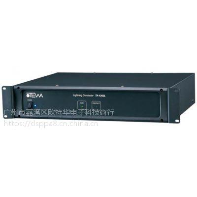 供应 欧特华 OTEWA TA1262L 广播避雷器