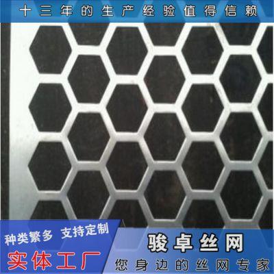 钢板网生产厂家 冷轧板钢板网 菱形外墙打孔板支持定做
