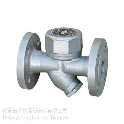 热动力型疏水阀/倒吊桶式疏水阀