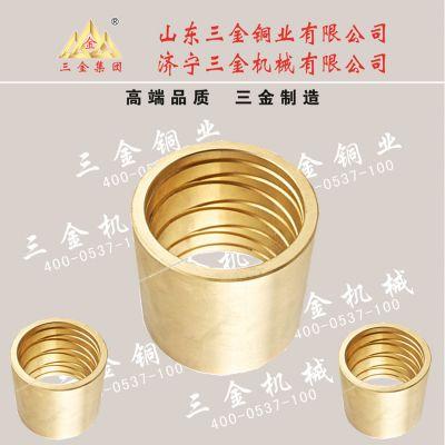 供应大型离心铸造耐磨铜套 、材质锡青铜6-6-3、质优价廉 质保三年