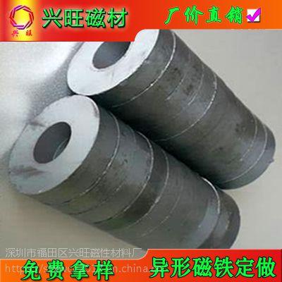 铁氧体磁铁 黑色普磁 大磁环 吸铁石Y30圆形磁铁40-22*8