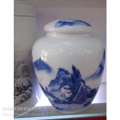 陶瓷罐定制 唐龙陶瓷瓷器中药罐