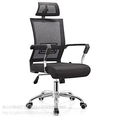 广东椅众不同办公家具批发办公椅企业老板椅大班椅经理椅简约现代调节升降转椅网椅