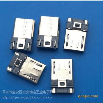 前五后二MICRO公头10.5mm短体焊线式超薄3.0短路 PCB - 创粤