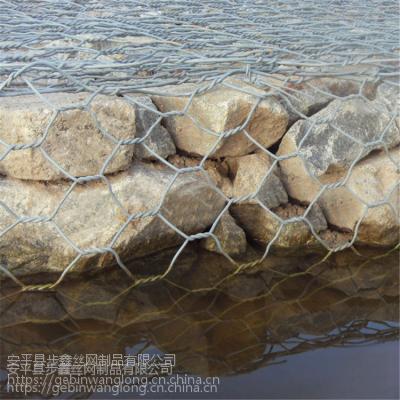 供应 优质镀锌石笼网 防腐蚀 使用寿命可达50年