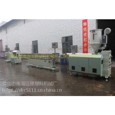 供应广东PA12尼龙管挤出机 PA管挤出生产线 挤塑机
