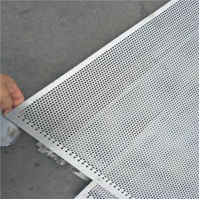 激光冲孔网 长条冲孔网 圆孔网冲孔板