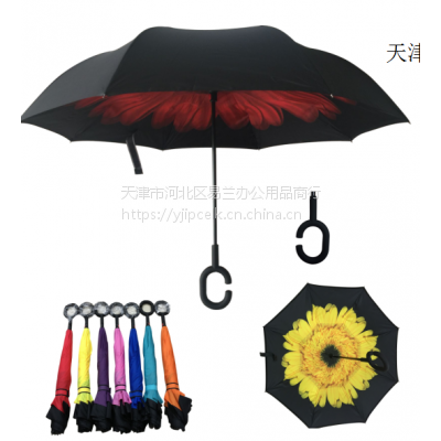河北天津塘沽雨伞定制logo反向伞广告伞遮阳帐篷公司免费设计天津总代理