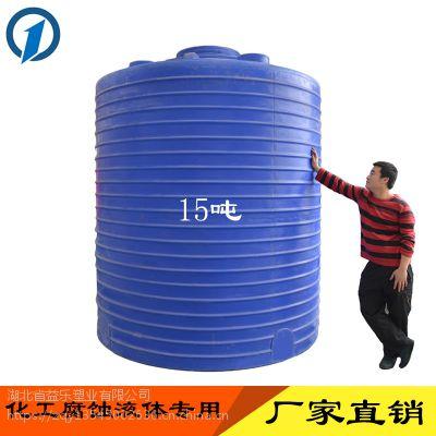 湖北益乐塑业十堰郧县塑料储罐加厚立式水箱批发