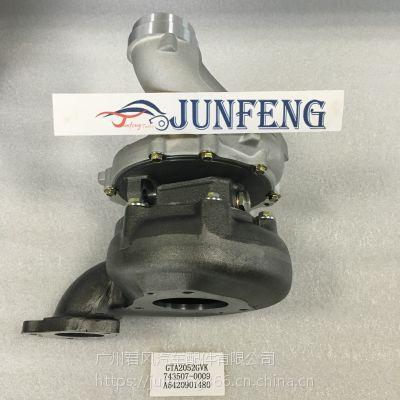 GTA2052GVK 743507-0009 A6420901480涡轮增压器