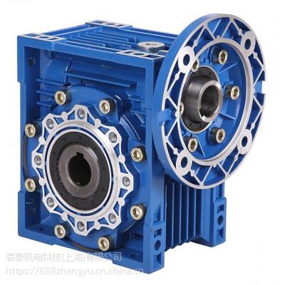 供应铝合金蜗轮减速马达 RV050蜗轮减速机 涡轮蜗杆减速机