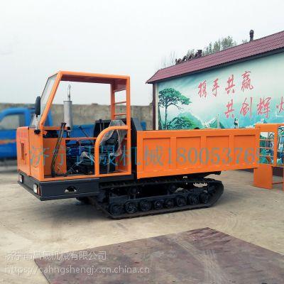 昌晟厂家直销履带运输车 小型履带运输车 农用履带运输车