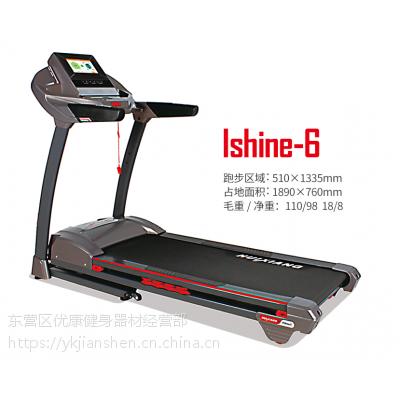 汇祥 爱心6跑步机Ishine-6T家用多功能超静音 ——东营东城跑步机专卖店