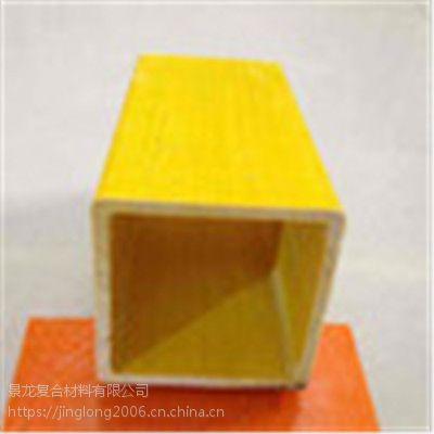豫北景龙玻璃钢角钢生产厂家/30*30量大可优惠