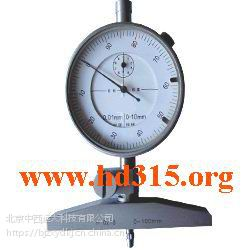 中西(LQS厂家促销)深度百分表型号:CLH12-328库号:M296446