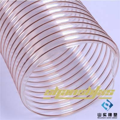 钻孔机吸尘管山东厂家供应PU钢丝伸缩管木工专用吸尘管180通风排气管