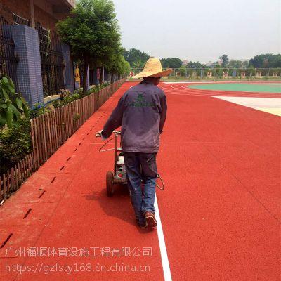 广州福顺体育混合型塑胶跑道 学校塑胶跑道运动场