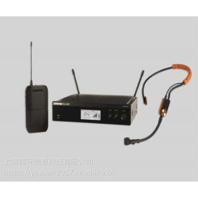 铁三角 ATW2110/PRO8HE CW 无线头戴话筒