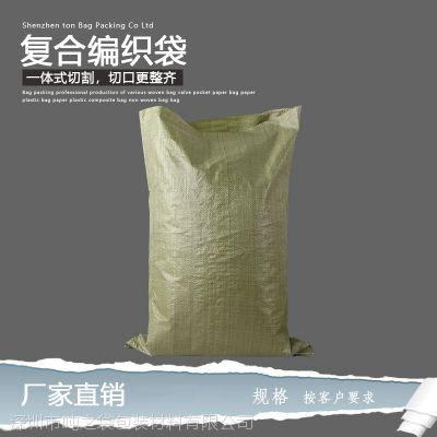 编织袋生产厂家 复合编织袋 彩条袋定做 适用于化工 建材 食品 大米等等。 量大从优 物美价廉