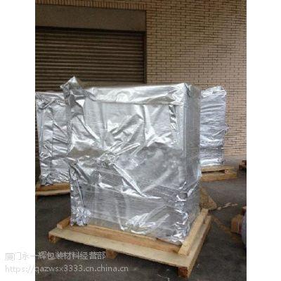 黄冈设备木箱真空包装袋/昆山大型PE塑料袋/天津机械铝箔编织袋