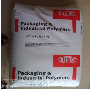 供应 粘合剂EBA/法国阿科玛/28BA175无规共聚物 相溶剂 改性原料