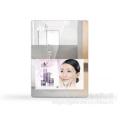 鑫飞XF-GG22MM 21.5寸触控镜面液晶显示屏智能魔镜浴室触摸镜子显示屏触控一体机