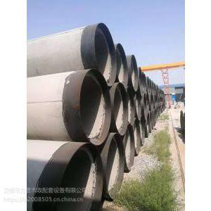 钢筋混凝土管 排污管 客户定制