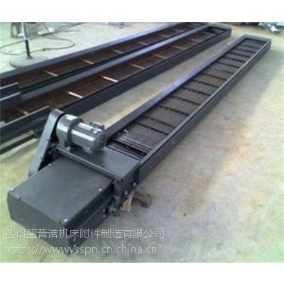 专业定制加工机床链板式排屑机全自动链板输送机盛普诺
