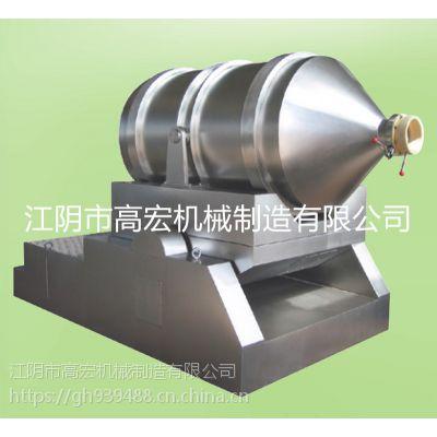 宠物口粮混合机 饲料二维运动混合机冶金二维混合机