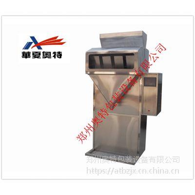 供应厂家专业生产 AT-2DC-2K半自动颗粒灌装机谷物颗粒包装机小食品包装机